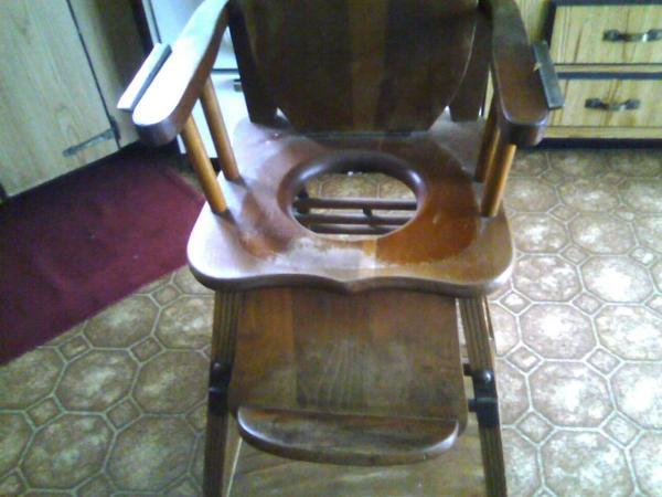 high chair/potty chair & high chair/potty chair antique appraisal | InstAppraisal