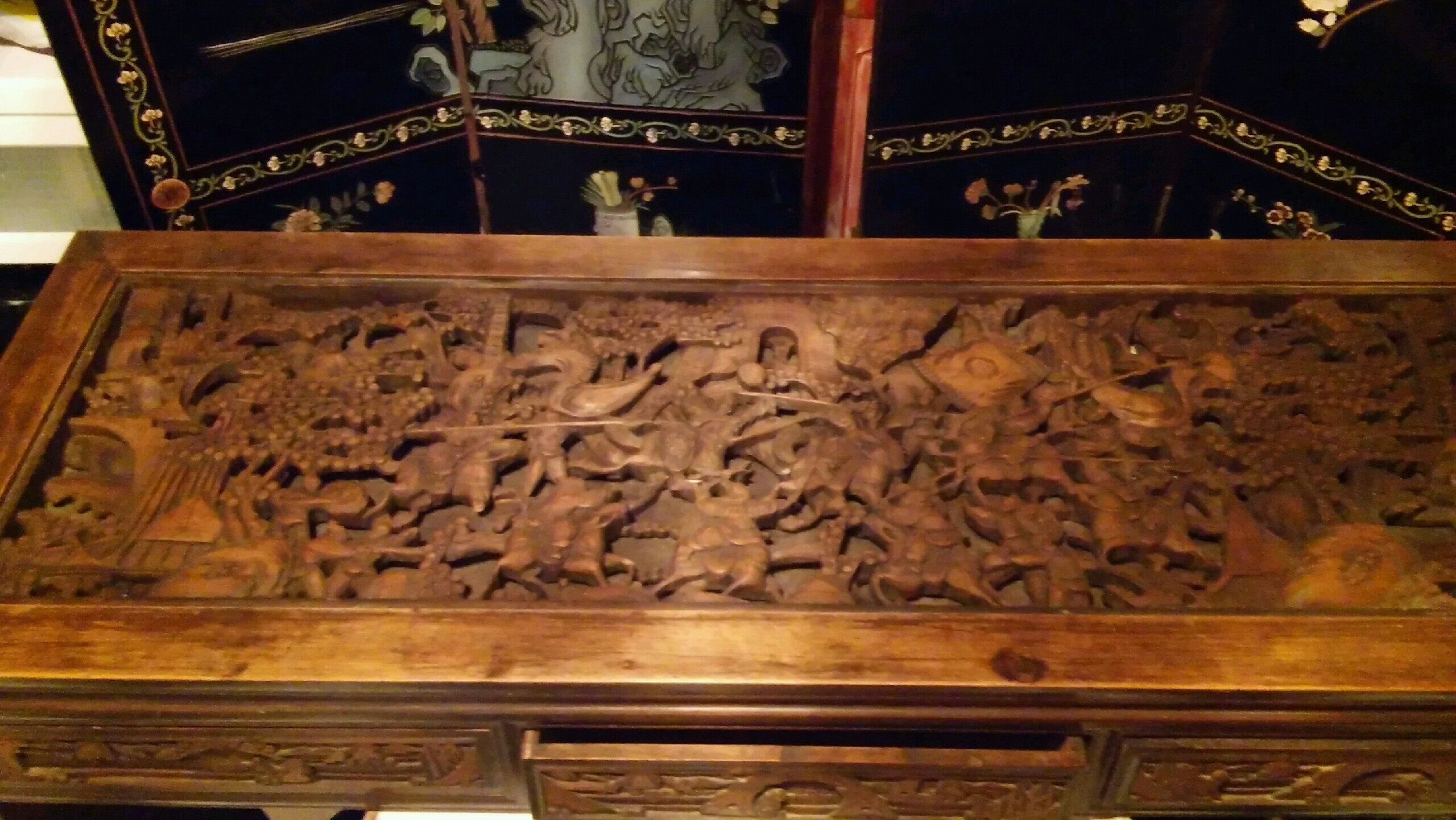Japanese Hand Carved Coffee Table antique appraisal
