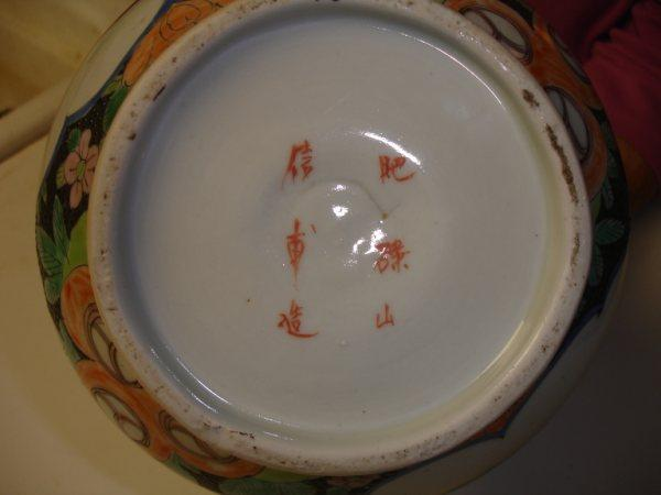 Antique Chinese Ming Dynasty Vase Antique Appraisal Instappraisal