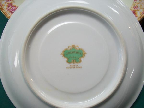 Made in Occupied Japan china with unknown pattern name and ...