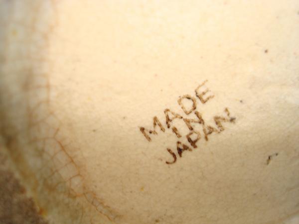 Moriage Bird Vase Made In Japan Imprint In Black Antique Appraisal