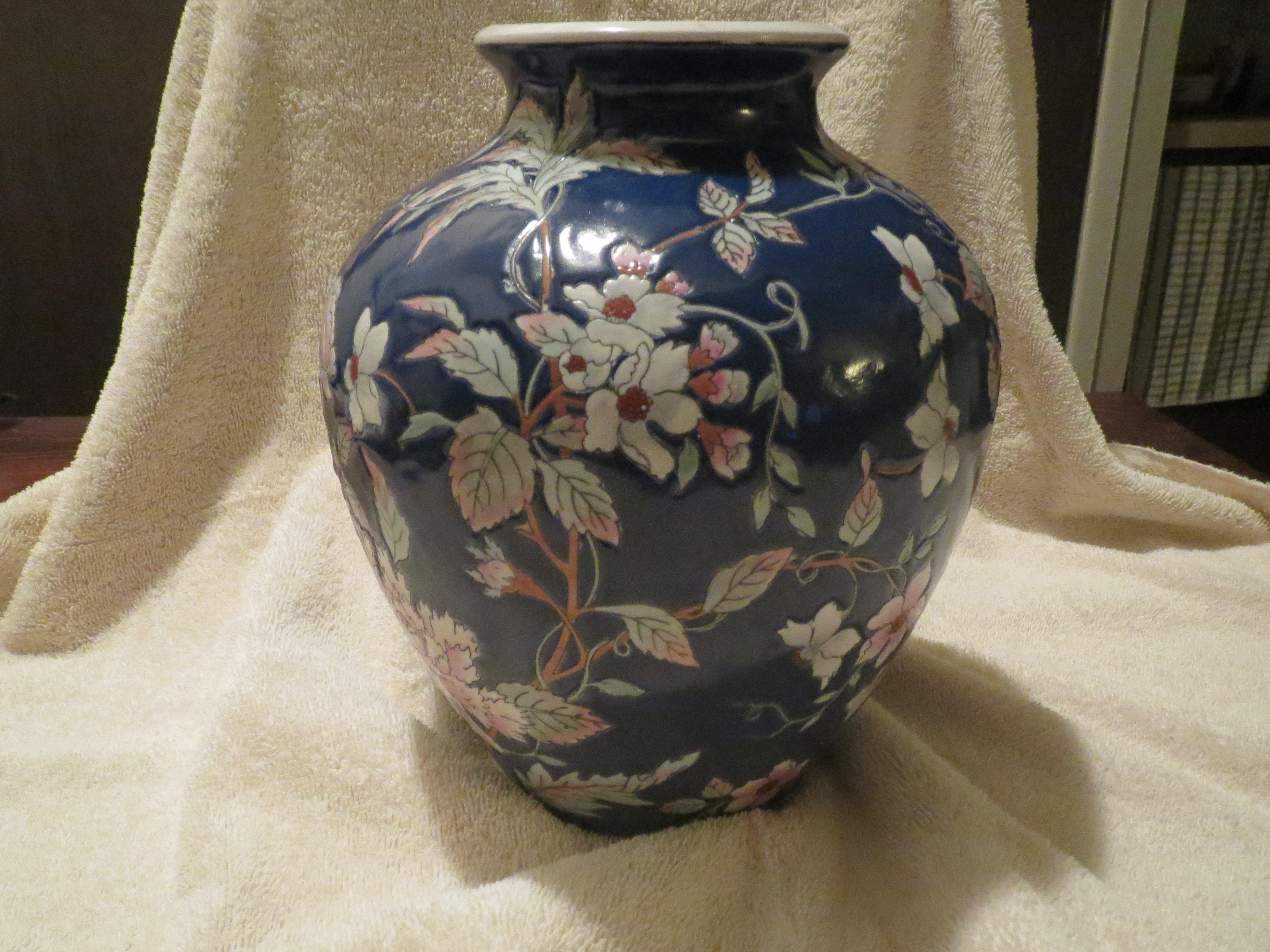 Oriental Floral Vase appraisal