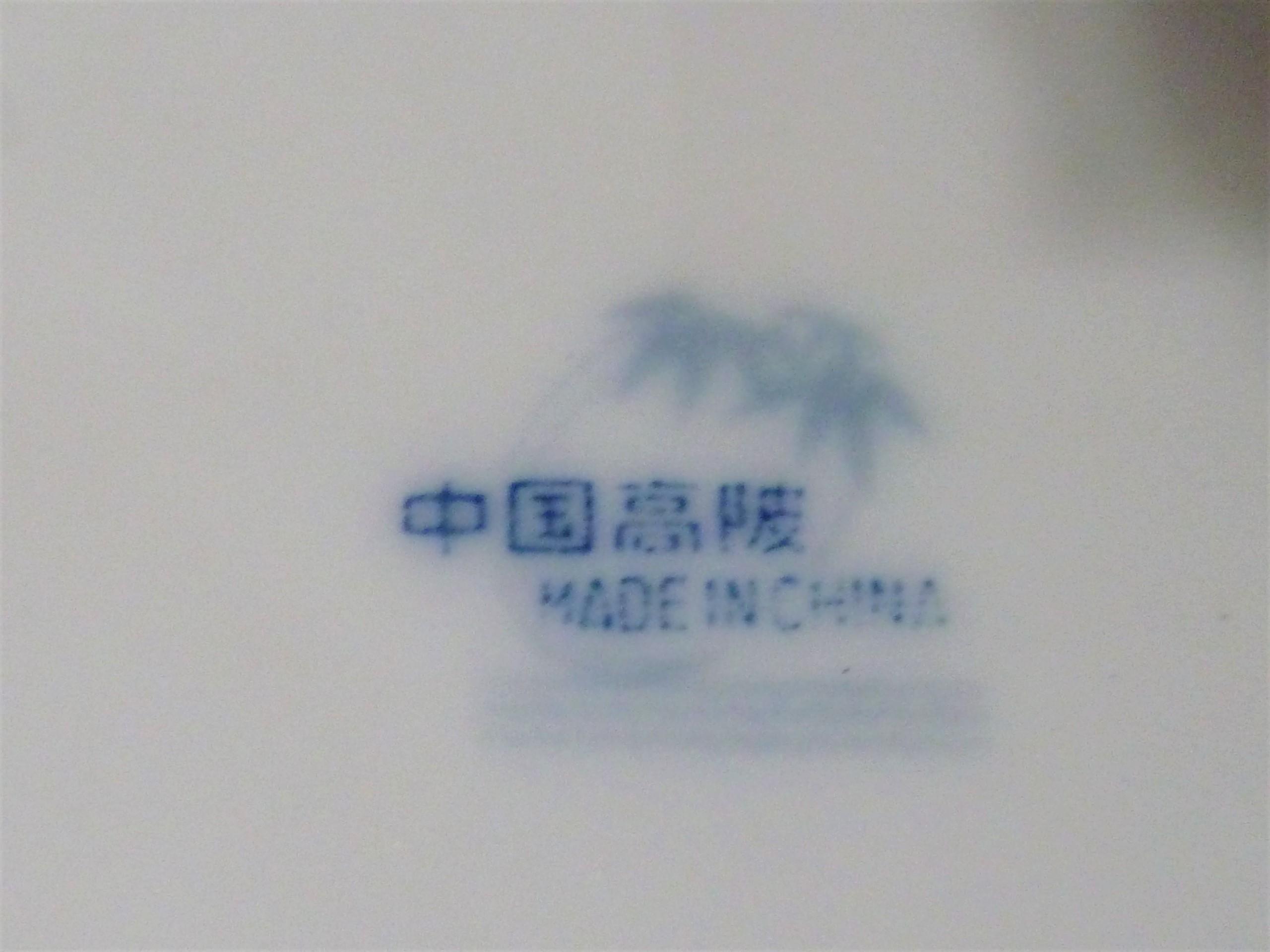 "WHITE AND BLUE CHINESE 12.5"" X 6.25"" PORCELAIN GOLDFISH VASE appraisal"