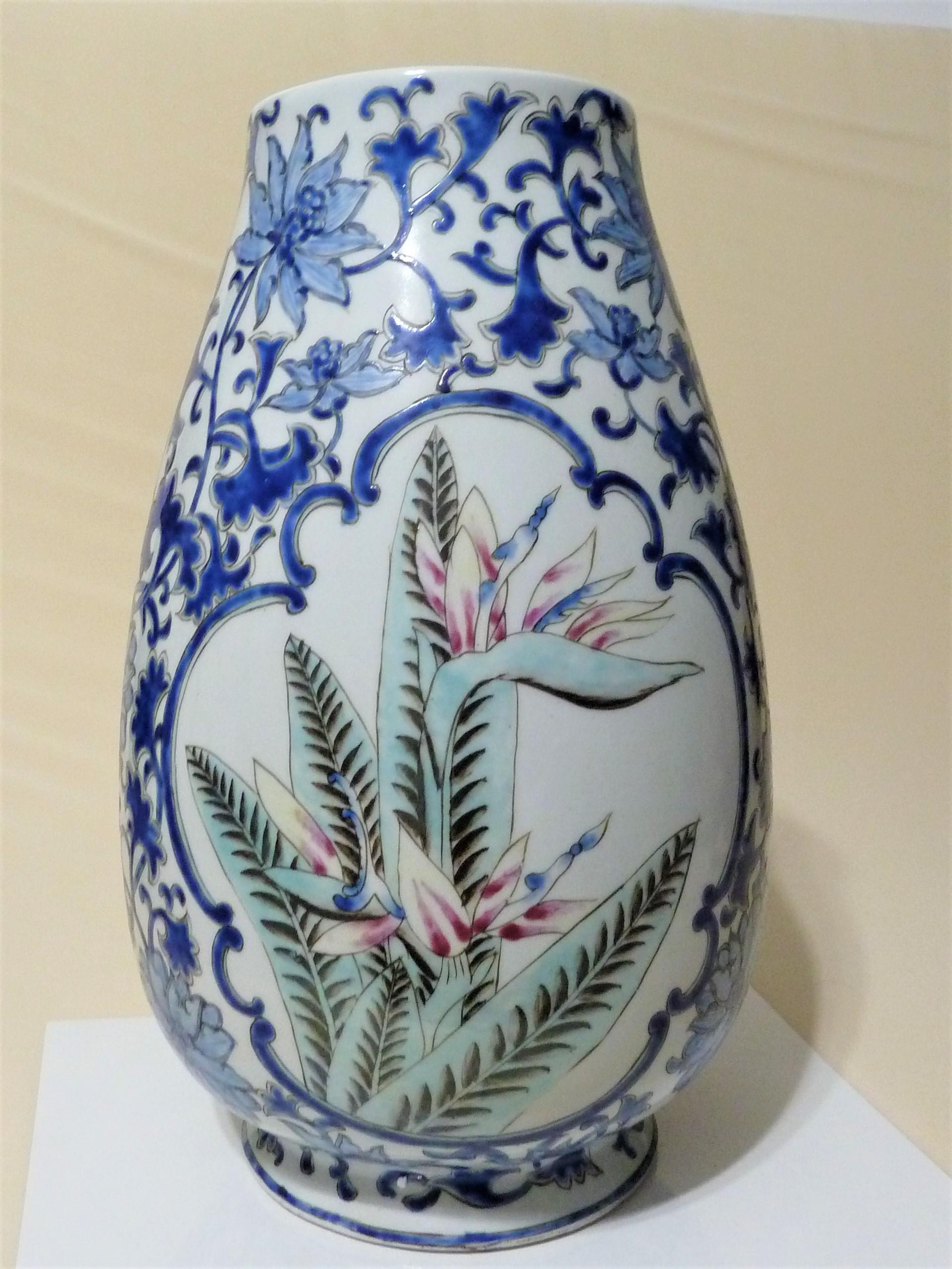 "CHINESE 14""X8.75"" COLORFUL FLORAL PORCELAIN VASE IN EXCELLENT CONDITION appraisal"